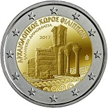 2-euros-commemorative-2017-grece-filipos.jpg